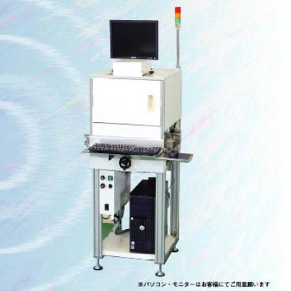 異物検証ユニット(ECB60MH2)