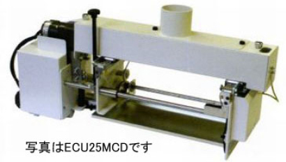 クリーニングユニット単体(ECU…CD)