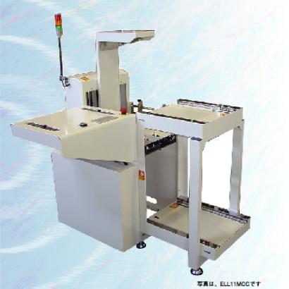 直角型基板供給装置 (クリーニングユニット付き)(ELL…CCD)