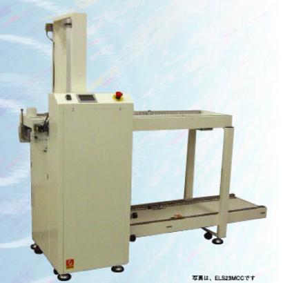 基板供給装置 (クリーニングユニット付き)(ELS…CCD)