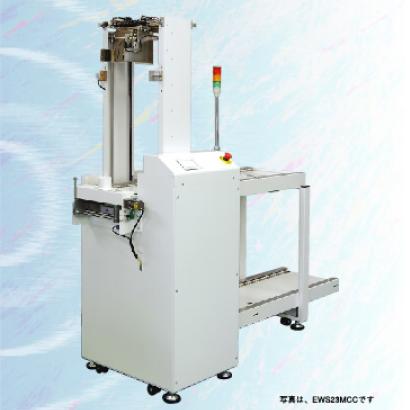 吸着兼用型基板供給装置 (クリーニングユニット付き)(EWS…CCD)