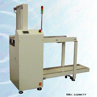 基板供給装置(ELS23MC)