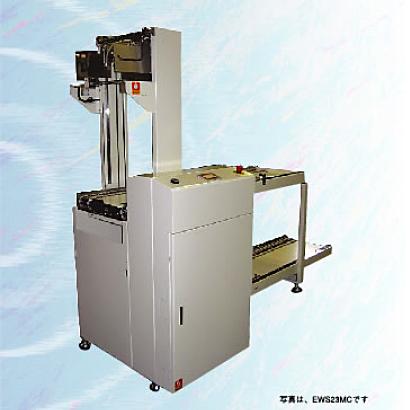 吸着兼用型基板供給装置(EWS…C)